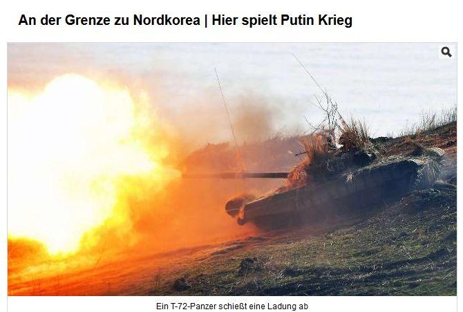bild.de vom 14. Juni 2016